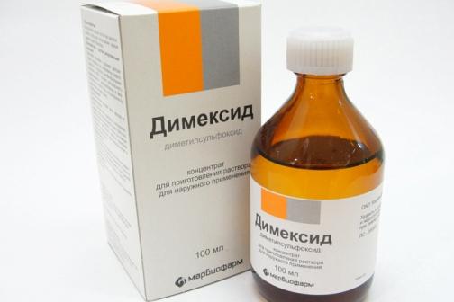 Димексид против целлюлита