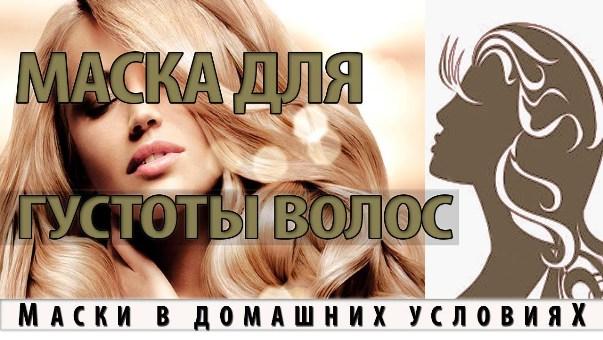 Народные лечения при выпадение волос