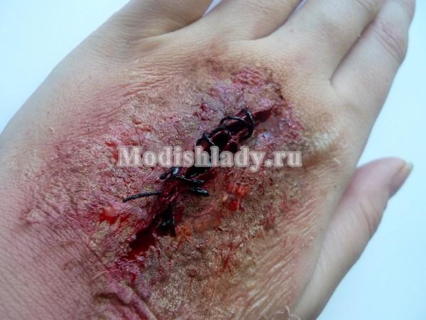 Как сделать рану в домашних условиях