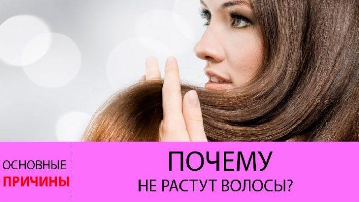 Почему волосы растут не на голове